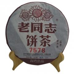 2014年老同志 7578 熟茶 357克