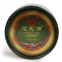 2014年下关 沱之源 生茶 100克