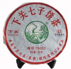 2014年下关 T8653 铁饼 生茶 357克/饼