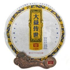 2014年大益 传世1401批 生茶 357克/饼