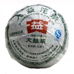 2013年大益 甲级青沱 301批 生茶 100克/沱