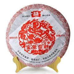 2011年大益 宝兔迎财 生肖茶 357克/饼