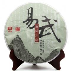 2014年大益 易武正山 生茶 357克/饼