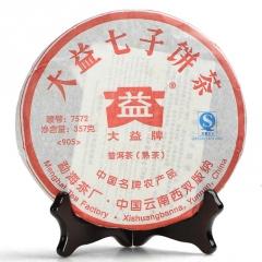 2009年大益 7572 熟茶 357克/饼