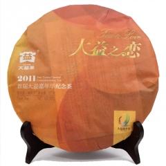 2011年大益 大益之恋 101批 熟茶 357克