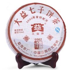 2005年大益 0562 熟茶501批 357克