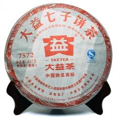 2013年大益 7572 熟茶 301批 357克