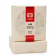 2013年大益 经典7572熟茶301批150克