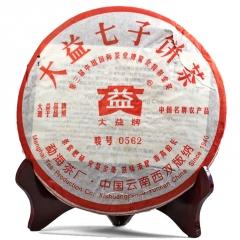 2006年大益 0562  熟茶 357克/饼