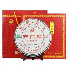 2012年下关 开门红 礼盒 生茶 1500克