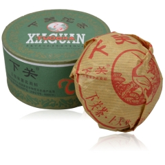2013年下关 绿盒甲沱 生茶 100克 1盒