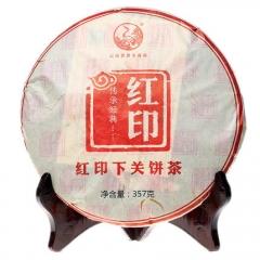 2013年下关普洱茶 传承经典 红印泡饼 生茶 357克/饼 单片