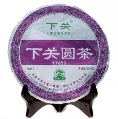 2013年下关 T7653 生茶 357克