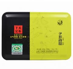 下关 子珍尚品小沱茶 生茶 45克/盒 1盒