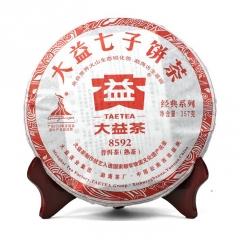 2011年大益 8592 熟茶  357克/饼