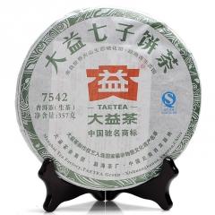2013年大益 7542 301批 生茶 357克