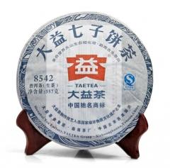 2013年大益 8542  生茶 357克