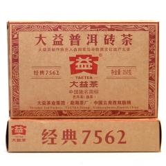 2013年大益 7562 301批 熟茶 250克