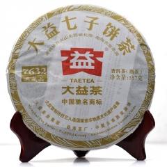2012年大益 7632 201批 熟茶 357克