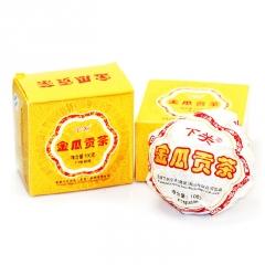 2013年下关 飞台金瓜贡茶 生茶 100克 1盒