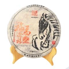 2014年福元昌 福马送禧 马年生肖纪念茶 熟茶 357克/饼
