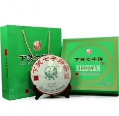 2014年下关 七子饼礼盒 生茶 357克