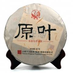 2014年下关 原叶乔木生态饼 生茶 357克/饼