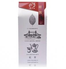 2014年凤宁号 云南凤庆 滇红茶 经典58 388克