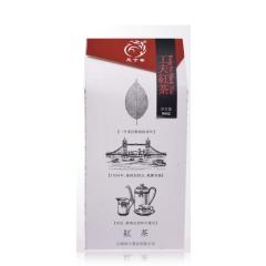 2014年凤宁号 云南凤庆滇红  盒装经典工夫红茶 500克