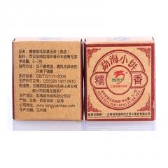 龙园号 勐海小饼(糯香)6克/饼