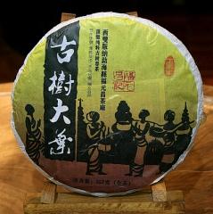 2012年福元昌记  古树黄片-易武丁家寨   生茶 357克/饼
