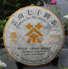 2012年福元昌记 九九熟饼 古树茶发酵的高端熟茶  357克/饼