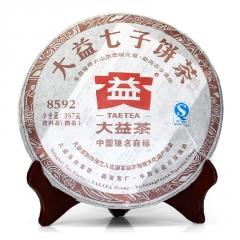 2013年大益8592 普洱熟茶301批 357克/饼 单片