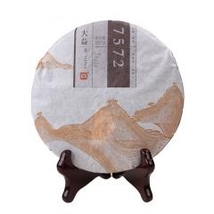 2014年大益 7572(新版)熟茶 357克/饼