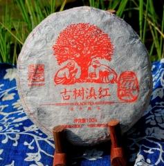 2013年福元昌记 滇红茶小饼  易武 100克/饼