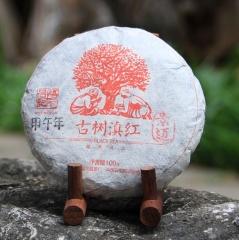2014年福元昌记 滇红小饼 景迈 100克/饼