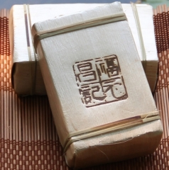2014年福元昌记 黄片砖 普洱生茶 250克/砖