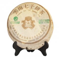 2003年 大益 有机生态茶饼 熟茶 357克/饼