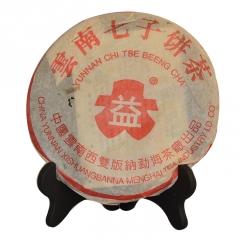 2003年大益 7262七子饼 熟茶 357克