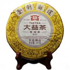2014年大益 金针白莲 1401批 熟茶 357克