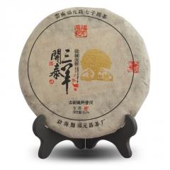 2015年福元昌 三羊开泰 羊年生肖纪念茶 生茶 357克/饼