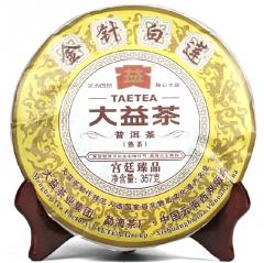 2012年大益金针白莲 201批 熟茶 357克