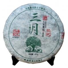2015年福元昌 三月系列 易武 生茶 357克/饼