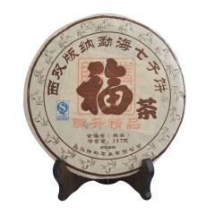 2014年 陈升号 福茶 普洱熟茶 357克/饼