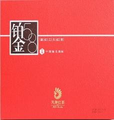 凤牌滇红茶 铂 金58  200克/盒