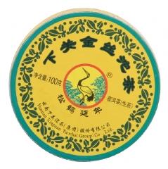 2015年下关 金丝沱 生茶 100克/盒