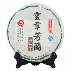 2015年云章 芳兰古树茶 生茶 357克/饼