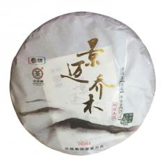 2015年中茶 景迈乔木 生茶 357克/饼