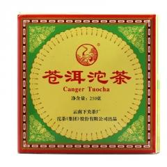 2005年下关 苍洱沱茶 生茶 250克