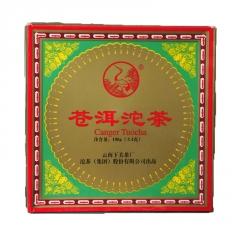2005年下关 苍洱沱茶 生茶 100克